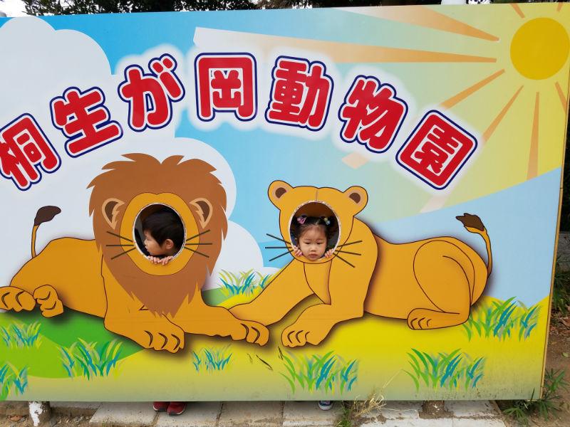 5pre_zoo43