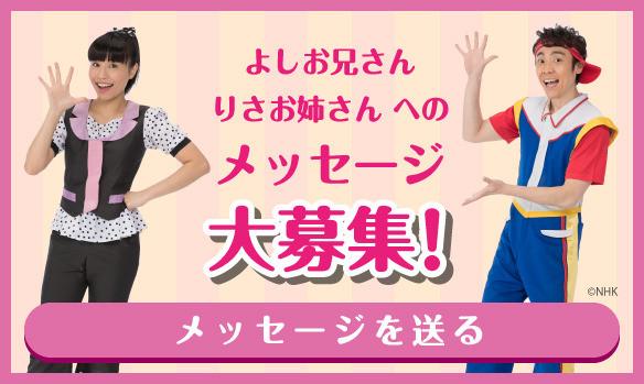 okaasan-20190218-banner-02