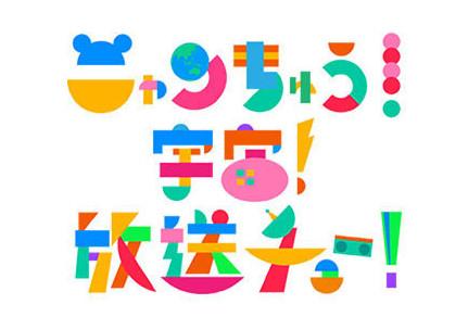 nyanchu-logo