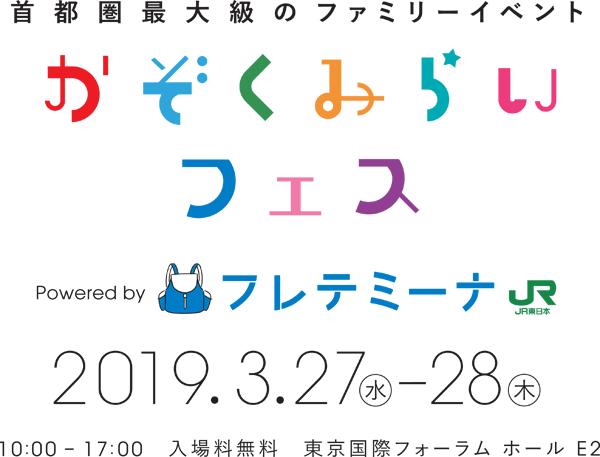 kazomira-2019_logo