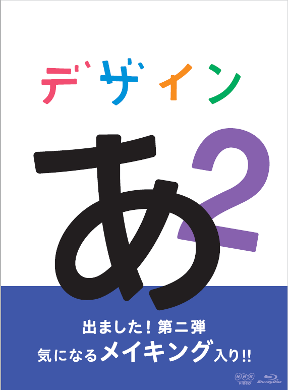 designAbd