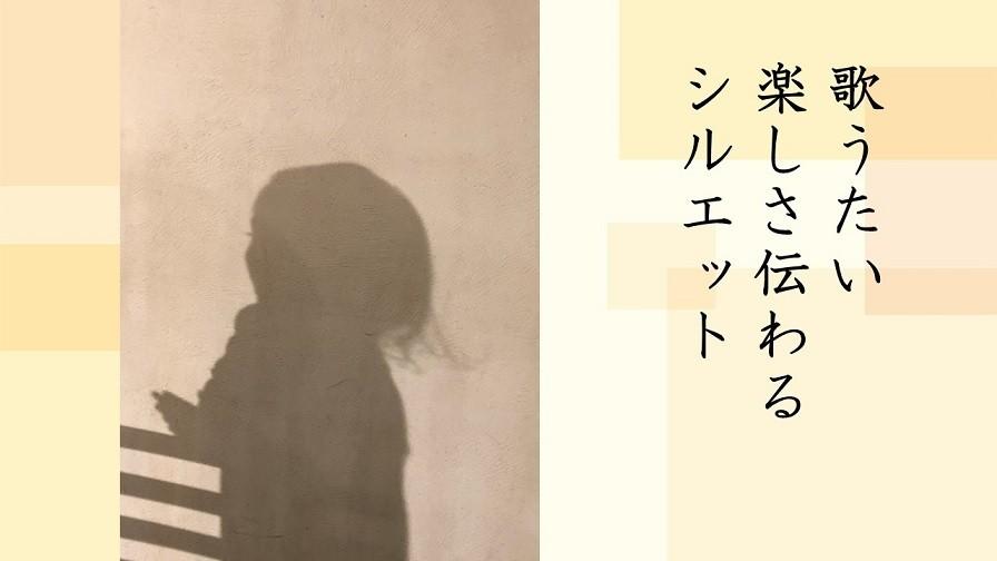 senryu2019sugoroku1