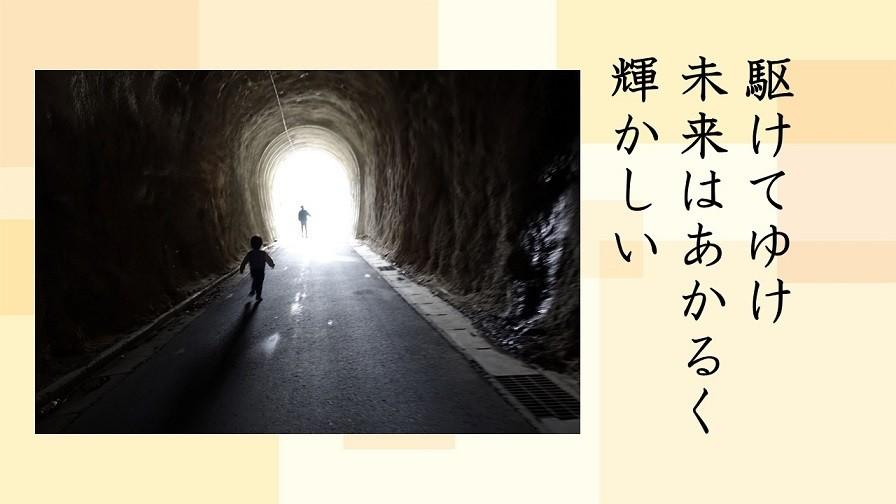 senryu2019sugoroku2