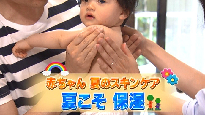 赤ちゃん 夏のスキンケア(1)夏こそ保湿