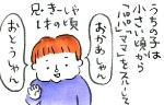 記事イメージ