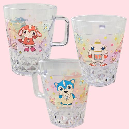 ガラピコぷ~ 持ち手つきカップ ピンク
