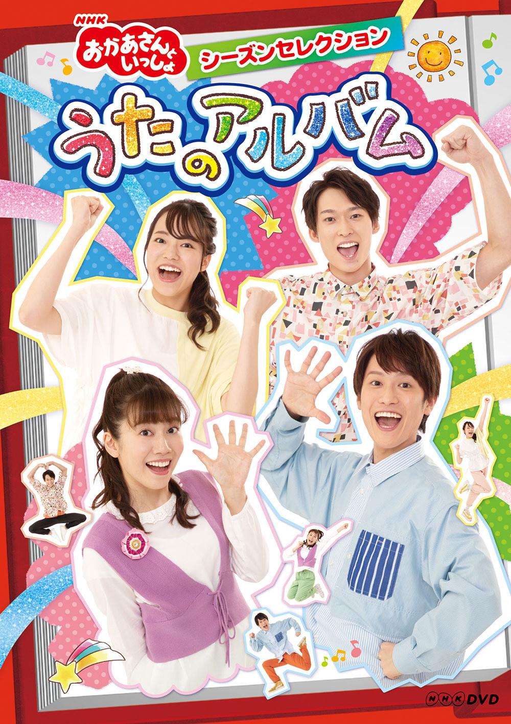 saisin_DVD