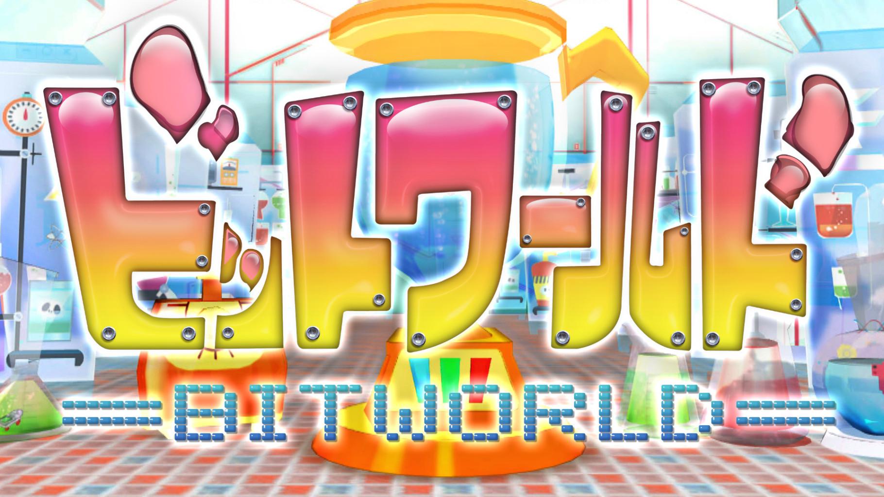 Ybitworld_top