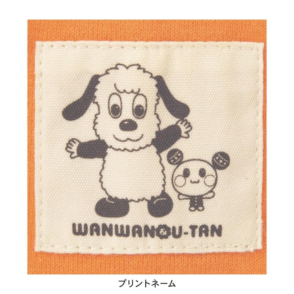 wanwansetinT_04