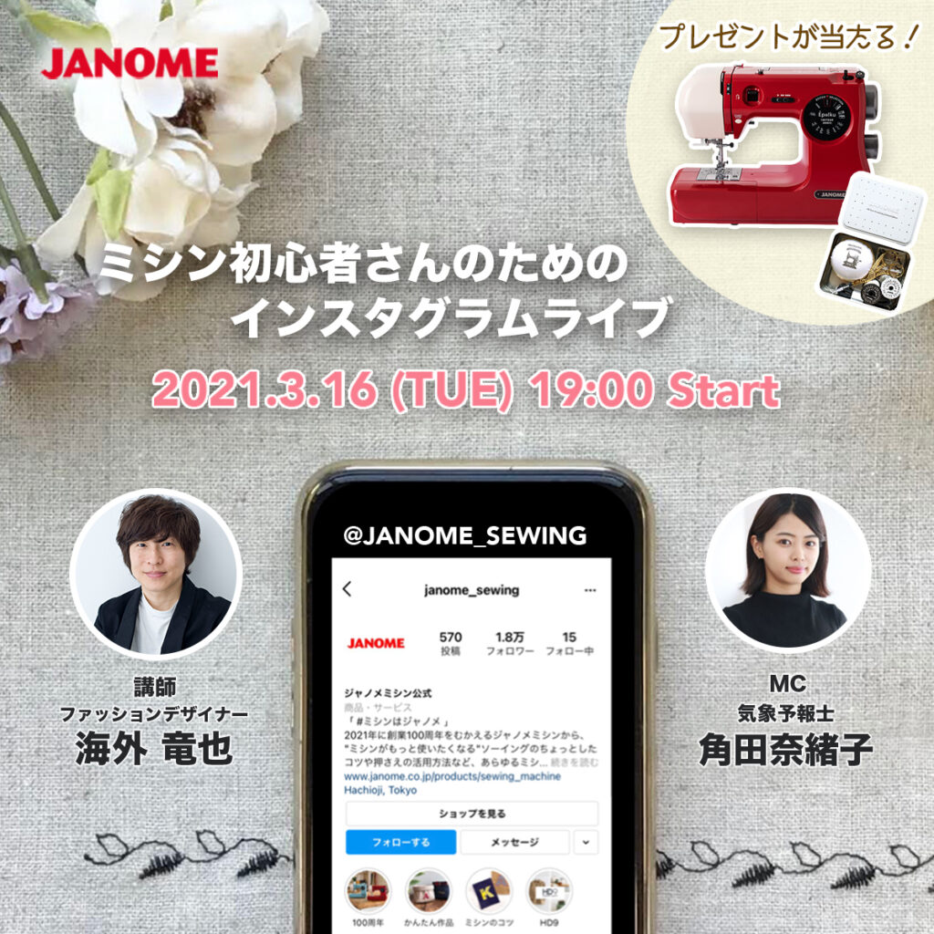 jyanome_main.jpg