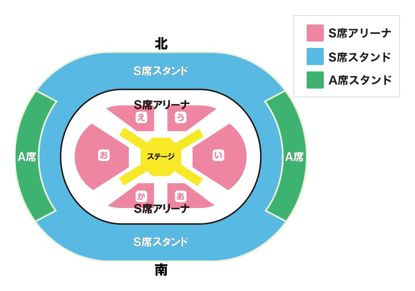 大阪 城 ホール キャパ